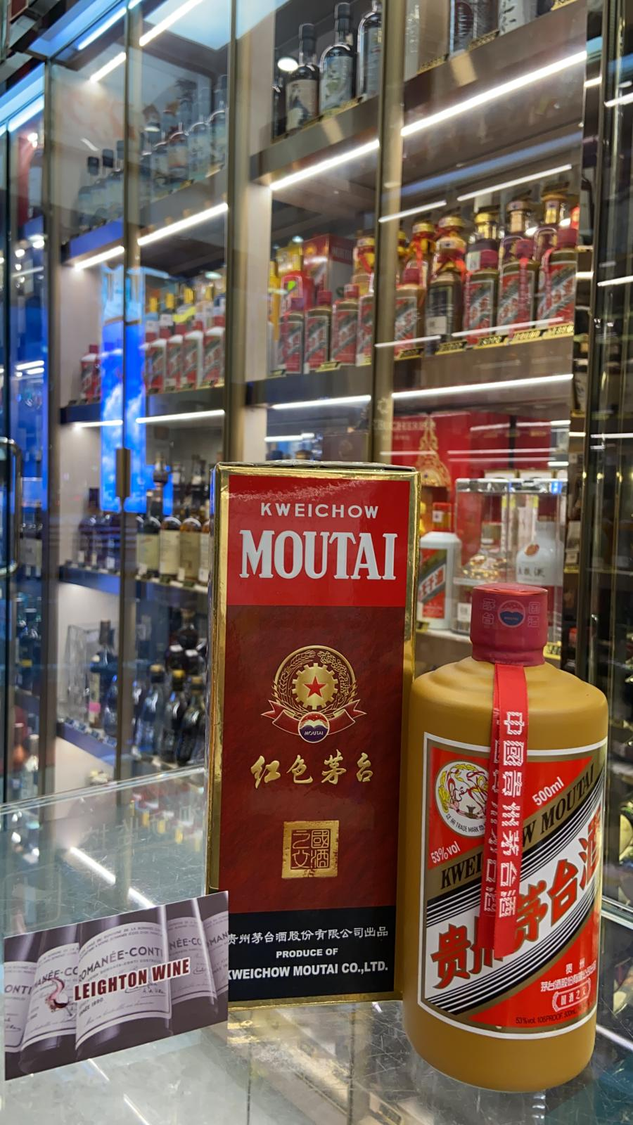 Kweichow Moutai Flying Fairy 2016 53% 500ml (Red Colour Edition)